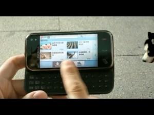 Nokia_CHina 3G