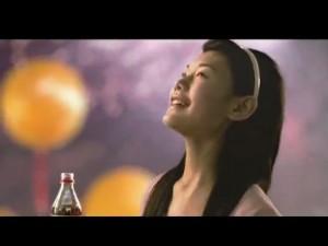 Shuang city_Coco cola