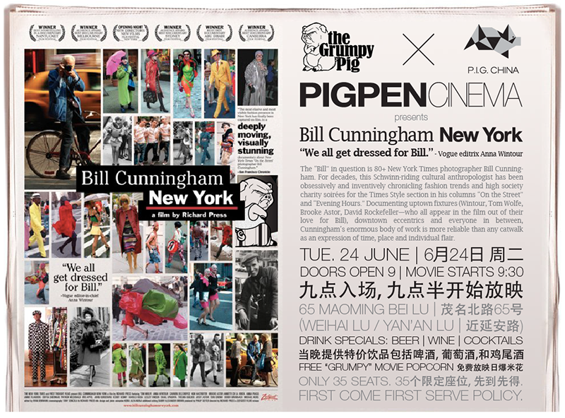 201406_PigPenCinema07_BillCunningham