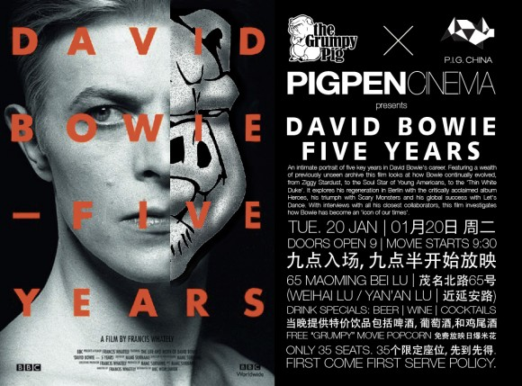 15-01-20_PigPen14_David Bowie_Five Years
