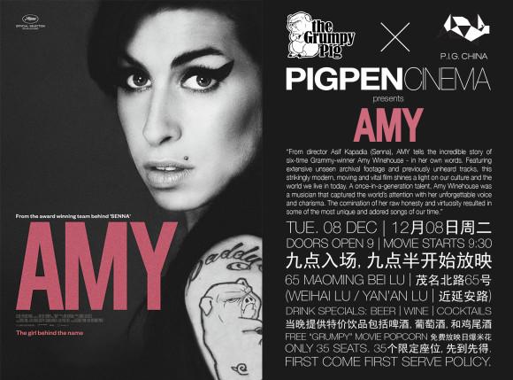 15-12-08_PigPen25_Amy