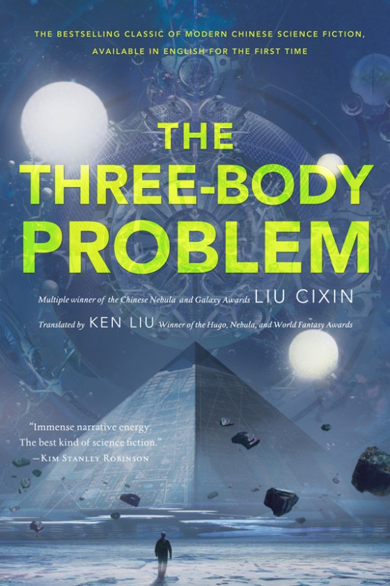 The-Three-Body-Problem