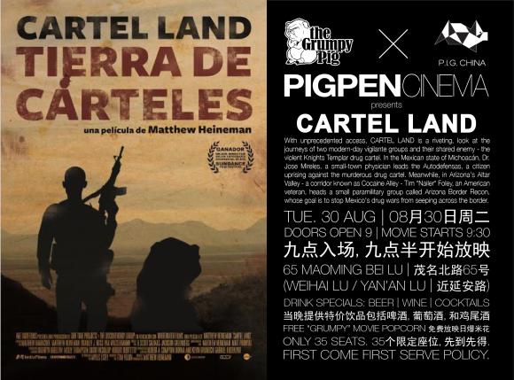 16-08-30_PigPen32_Cartel Land