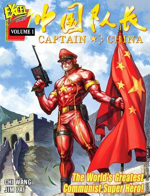Captain-China