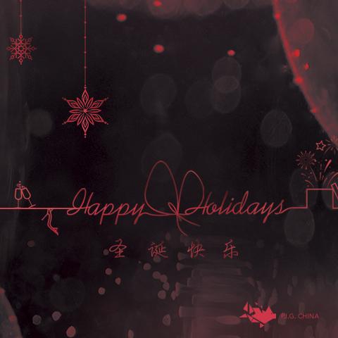 Happy_Holidays_2016_480px